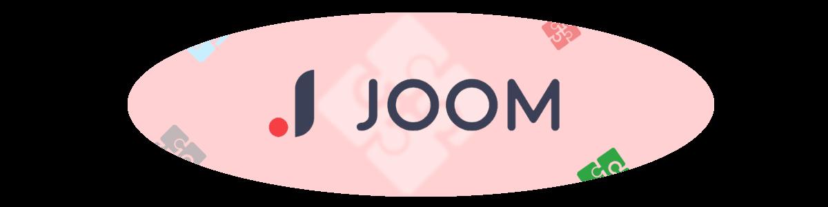 Joom Entegrasyonu